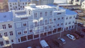 kvosin downtown hotel